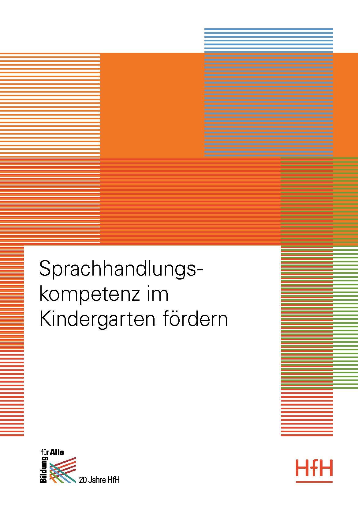 Titelbild für Sprachhandlungskompetenz im Kindergarten fördern
